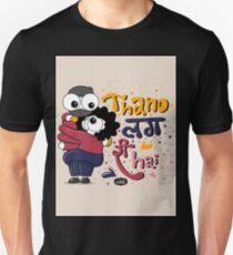 Thand Lag Ri Hai - Baby it's cold Outside Unisex T-Shirt