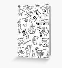 Alpakas Grußkarte