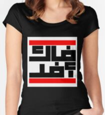 FCK AFD - Arabic 1 Women's Fitted Scoop T-Shirt
