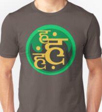Devanagari 'H' T-Shirt