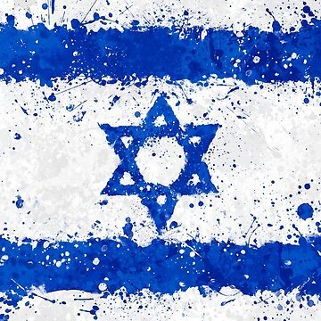 Israel Flag Action Painting - Messy Grunge by GrizzlyGaz