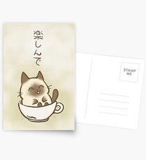 Enjoy Cartes postales