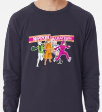 Nippon Marathon: I can't choose who's my favourite! Lightweight Sweatshirt