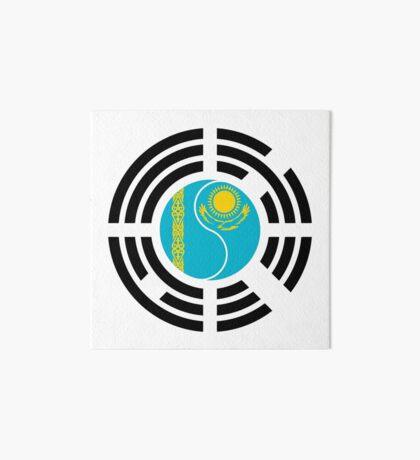Kazakhstani Korean Multinational Patriot Flag Series Art Board Print