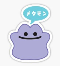 Ditto Sticker