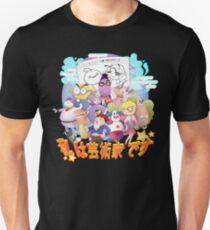 I Am An Art Unisex T-Shirt