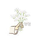 "Goblin Kdrama Buckwheat Flowers means ""Lovers""  by Charlotte Bailey"