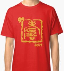 Traditional Chinese Long Life Shou 90th Birthday Gift 2019 Gold Celebration Design Classic T Shirt