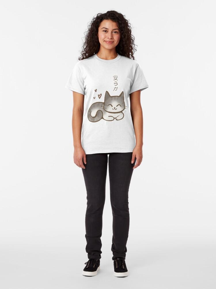 T-shirt classique ''Peaceful': autre vue