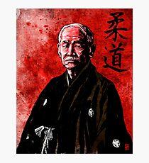 Jigoro Kano (Kanō Jigorō) Photographic Print