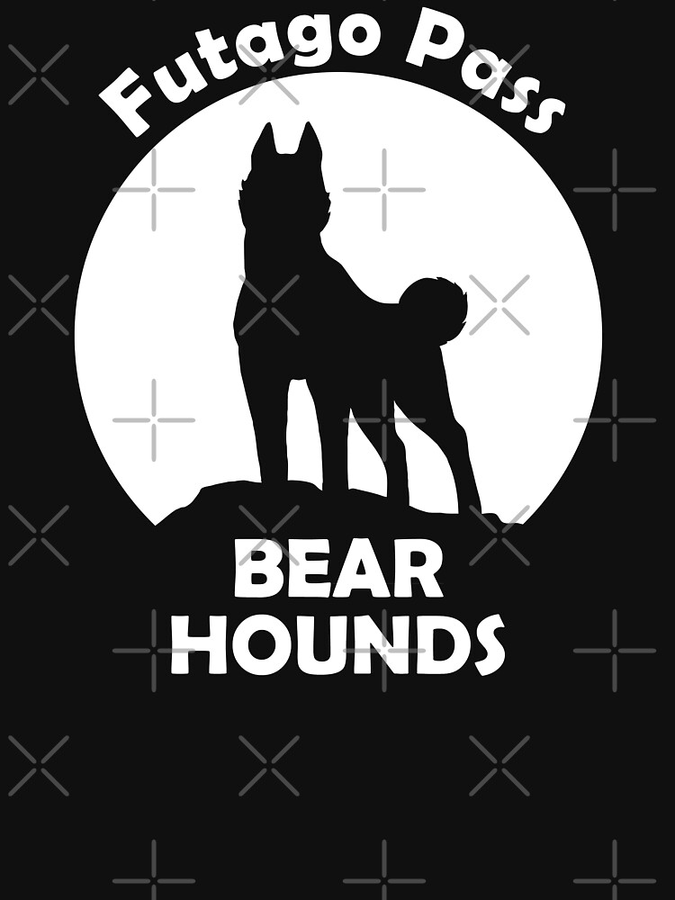 Futago Pass Bear Hounds by DeguArts