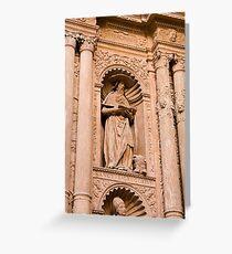 Palma de Mallorca I Greeting Card