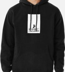 de8bf6adc1 TOA Heavy Industries - Synthetic Inversion Shirt Pullover Hoodie