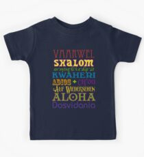 International Greetings! Kids Clothes