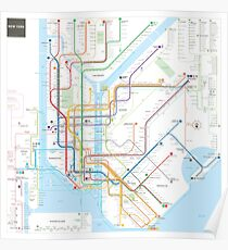 New York City subway map Poster