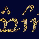 """""""Amour"""" Word in  Elvish Letters by Karotene"""