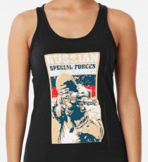 Russian Special Forces Russia military Bundeswehr Women's Tank Top