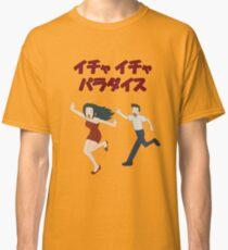 Icha Icha Paradise Classic T-Shirt