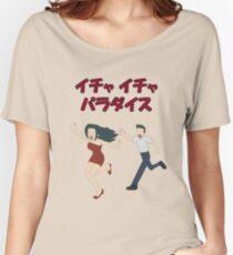 Camiseta ancha para mujer Icha Icha Paradise