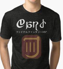 Final Fantasy XIV Bard Tri-blend T-Shirt