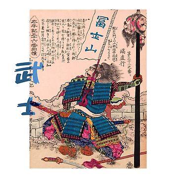 ALTE JAPANISCHE SAMURAI-ÄSTHETIK von PoserBoy