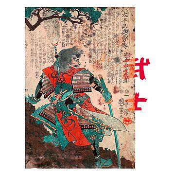 ALTE JAPANISCHE SAMURAI-ÄSTHETIK 2 von PoserBoy