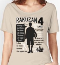 Akashi Seijurou Quotes Women's Relaxed Fit T-Shirt