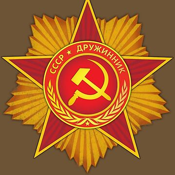 Soviet Star - Distressed by dtkindling