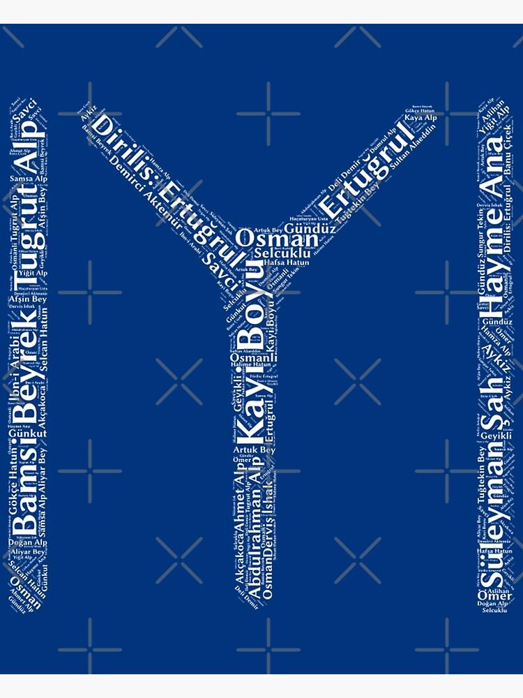 Dirilis: Ertugrul Word Art | Photographic Print