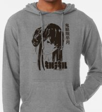Satsuki Kiryuin Leichter Hoodie