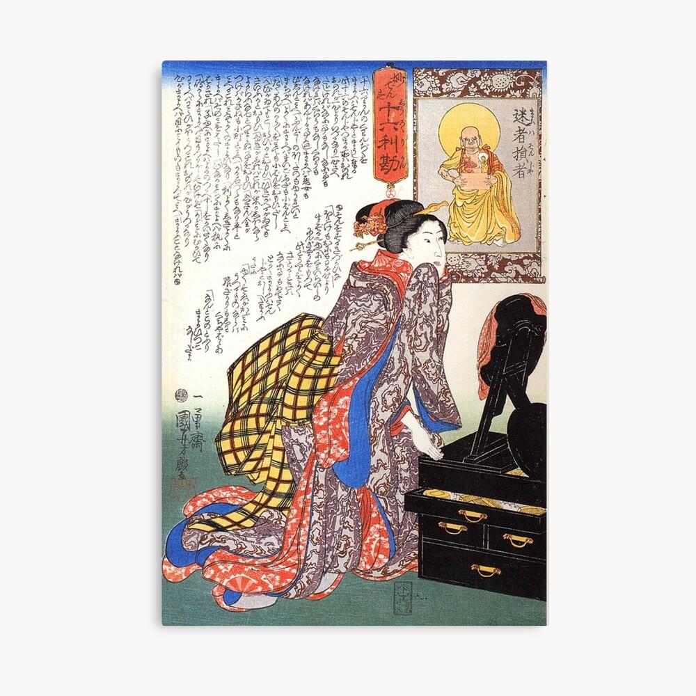 Secrets of beauty Canvas Print