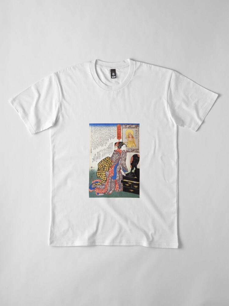 Alternate view of Secrets of beauty Premium T-Shirt