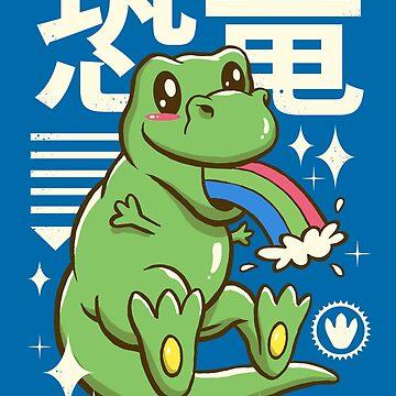 Kawaii T-Rex by vincenttrinidad