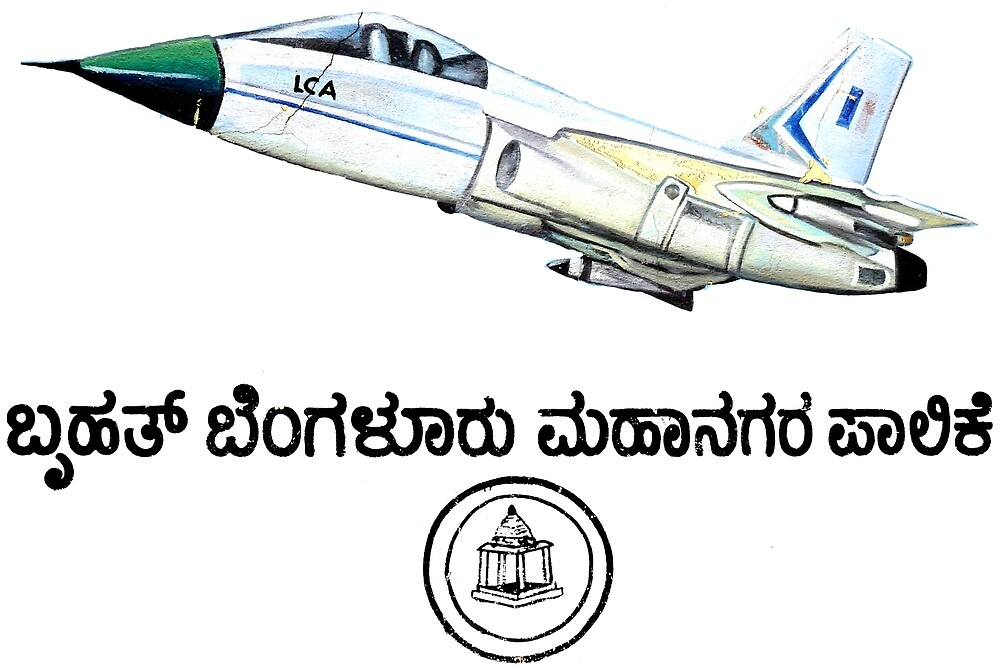 Tejas takes off - Indian Jet Fighter by rooosterboy