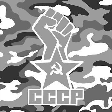 CCCP - Iron Fist Camo Grey by GR8DZINE