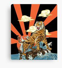 Brüllender Tiger über Tsunami-Welle im japanischen Ukiyo Woodblock Art Style Leinwanddruck