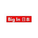 Das Höchste Große in Japan von ourtinyinfinite