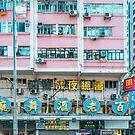 Kowloon V by Pascal Deckarm