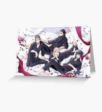 Chocobros with rose petals Greeting Card