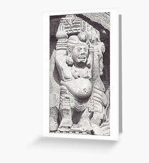 Gateway Detail, Great Stupa, Sanchi, Madhya Pradesh, India, Ink Drawing Greeting Card