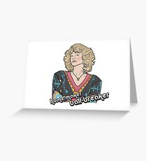 Beverly Goldberg Greeting Card