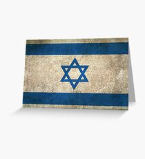 Old and Worn Distressed Vintage Flag of Israel Greeting Card