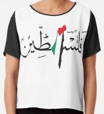 Palästina Chiffontop