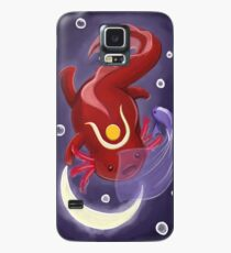 II - The High Priestess Case/Skin for Samsung Galaxy