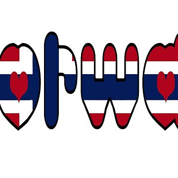 Norway Font #2 with Norwegian Flag by Havocgirl
