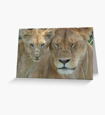 """Don't We Look Alike?"" Greeting Card"