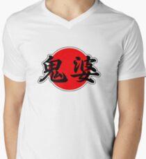 Bitch Japanese Kanji Men's V-Neck T-Shirt