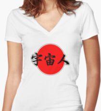 Alien Japanese Kanji Women's Fitted V-Neck T-Shirt