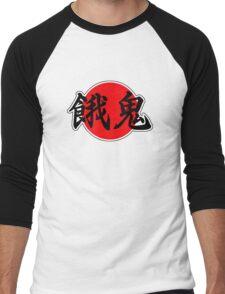Brat Japanese Kanji Men's Baseball ¾ T-Shirt