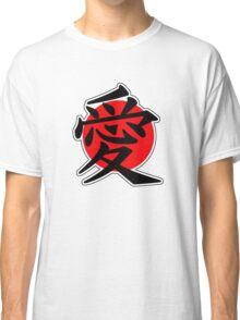 Love Japanese Kanji Classic T-Shirt